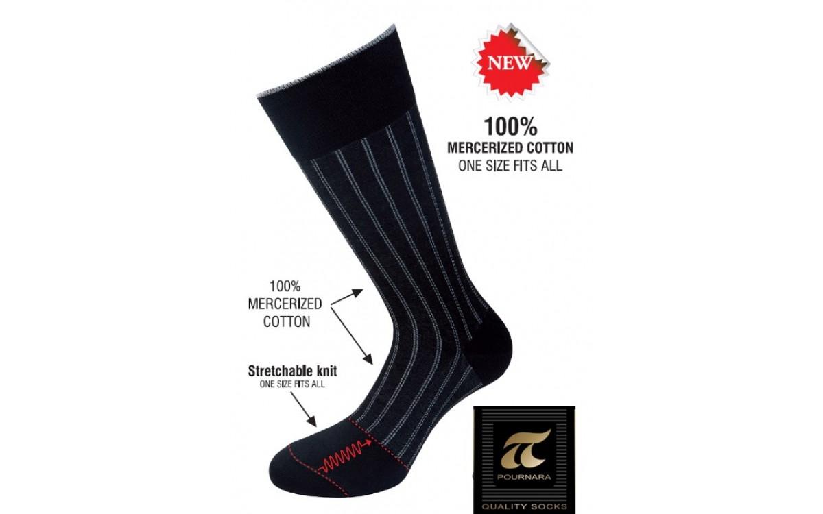Pournara Socks Company New Technology