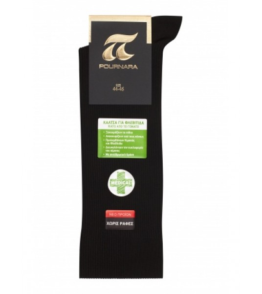 ART: 3500 Ladies Phlebitis Compression socks-No Seam