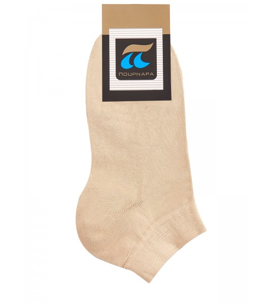 ART : 780 (2 Pairs)  Ladies Ankle Socks - Cotton & Lycra
