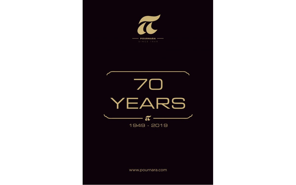Pournara 70 Years  1949 - 2019