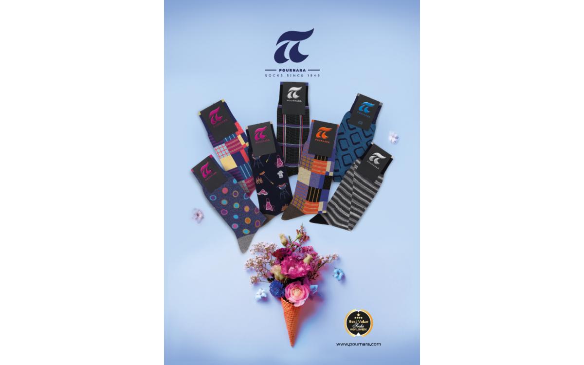 Pournara Quality Socks
